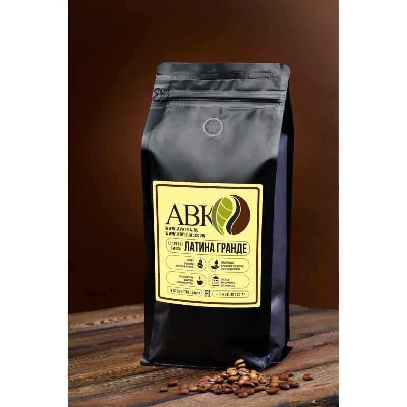 Зерновой кофе Латина Гранде
